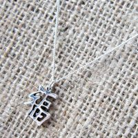 Sterling silver Chinese good luck symbol necklace
